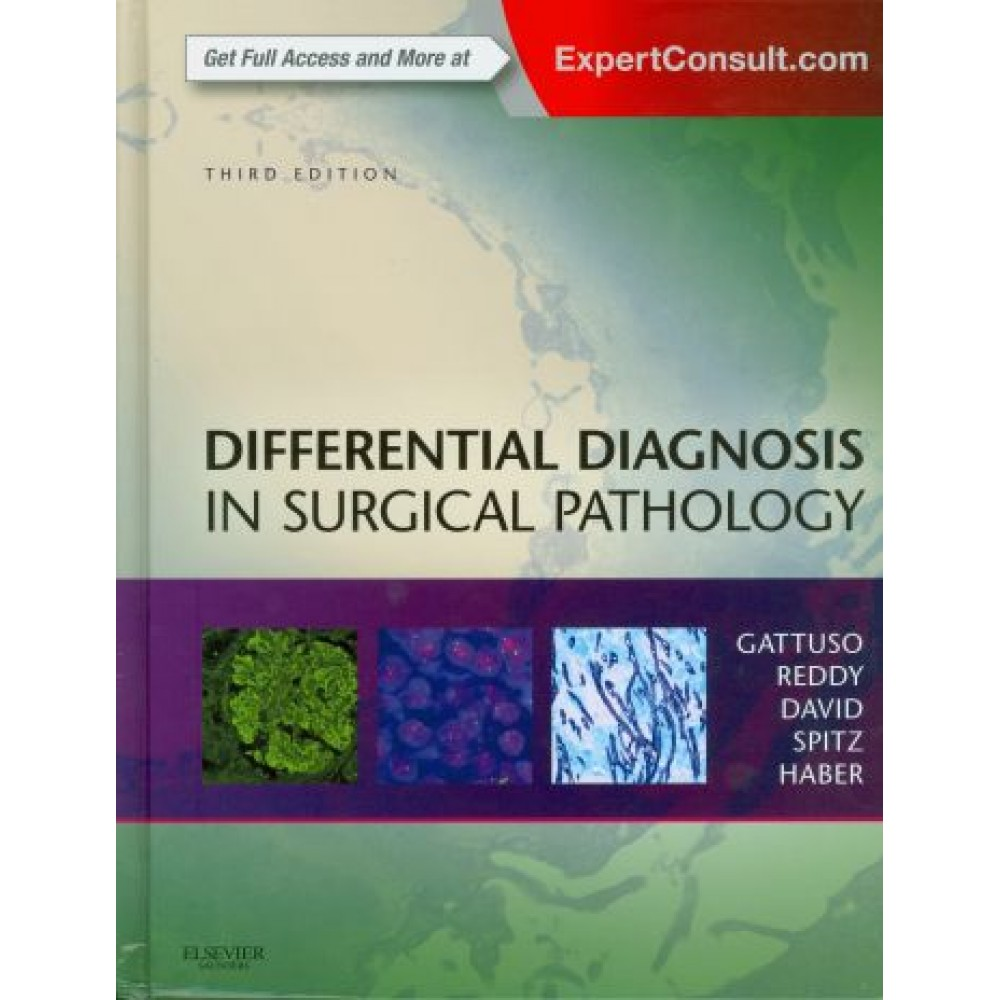 Differential Diagnosis in Surgical Pathology, 3rd Edition